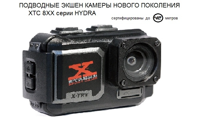 X-TRY XTС 8XX Hydra Series UltraHD